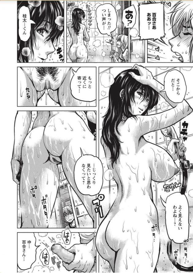 【エロ漫画】義母と父親のセックスを覗きオナニーシちゃってw【無料 エロ同人】(6)